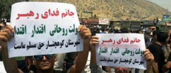 موافقان تقسیم کازرون بزرگراه فارس به بوشهر و خوزستان را بستند / ایرنا