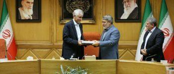 حکم افشانی «شهردار تهران» ابلاغ شد